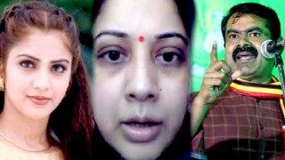Actress Vijaylakshmi warns seeman supporters | சீமான் ஆதரவாளர்களை எச்சரித்த விஜயலக்ஷ்மி