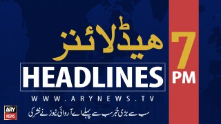 ARY News Headlines | Pakistan strongly condemns Jalalabad blasts| 7 PM | 19th August 2019