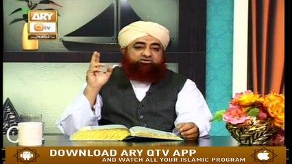 Al-Hadi - 19th August 2019 - ARY Qtv