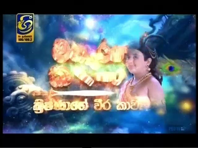 Maharja Kansa (365) -19-08-2019 Thumbnail