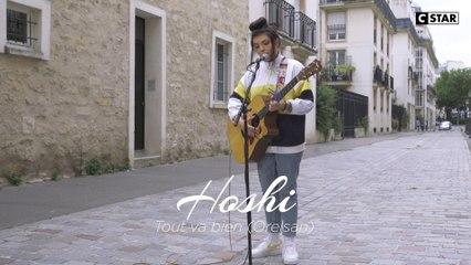 Hoshi - Tout va bien (Orelsan Cover) | LIVE HORS CADRE