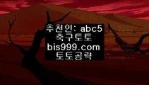 빠른출금♋//파워볼아이디대여✨파워볼사이트대여✨파워볼작업///파트너코드: abc5//bis999.com♋빠른출금