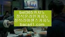 먹튀보증업체♧♧♧COD마닐라★baca41.com★필리핀카지노에이전시★포르쉐★baca41.com♧♧♧먹튀보증업체