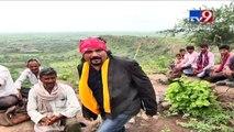 TV9 Special Bhai..Bhai..: Residents of Babariyadhar demand development of tourism in their village| TV9News