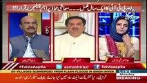 Khurram Dastagir Khan's Response On Extension In Tenure Of Army Cheif