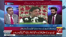 The Attitude Of Islamic Countries Is Very Dissapppointing Regarding Towards The Kashmir Issue - Arif Nizami