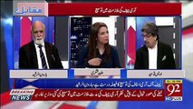 How Do You See The Decision Of PM To Give Extension To General Bajwa In Current Situation.. Owais Tauheed Response