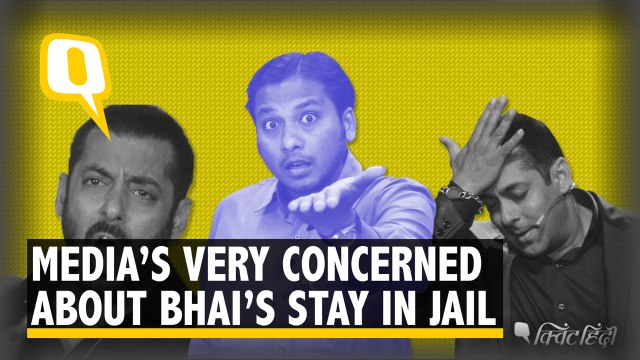 Media is overly concerned about how Bhai is spending his time in jail