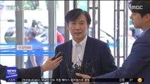 조국 공방으로 멈춘 국회…청문회 일정 '기싸움'