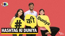 This Independence Day, Raise Your Voice in Our Hashtag Ki Duniya!