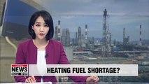 Japanese consumers may suffer costlier heating bills if S. Korea bans kerosene exports: Bloomberg