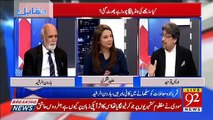 Why Bilawal and Shehbaz Sharif didn't attend APC meeting - Haroon Rasheed and Owais Tohid comments