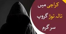 lock breaker thief group is on their peak in Karachi