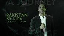 Yeh Pakistan Mera -  Hamza J Sheikh