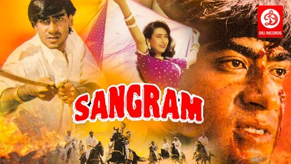 Sangram {HD} Full Action Movie | Ajay Devgan, Karishma Kapoor | 90's Superhit Hindi Action Movies