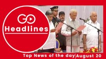 Top News Headlines of the Hour (20 Aug, 1:15 PM)