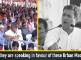 Modi Says Cong Backs Urban Maoists As Chhattisgarh Campaigns Clash