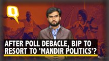 After Losing Three States, Will BJP Bank On Ram Mandir Issue Again?