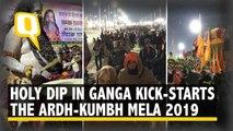 'Har Har Mahadev' Chants Kick-start The Holy Ardh-Kumbh Mela