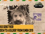 Dear Soldier, We at Kumbh Wish You Go From Strength to Strength
