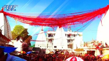 कइसे कवार लेके जइबू - Kawariya Bam Bam Bole - Prakash Raj - Bhojpuri Hit Kawar Geet 2019