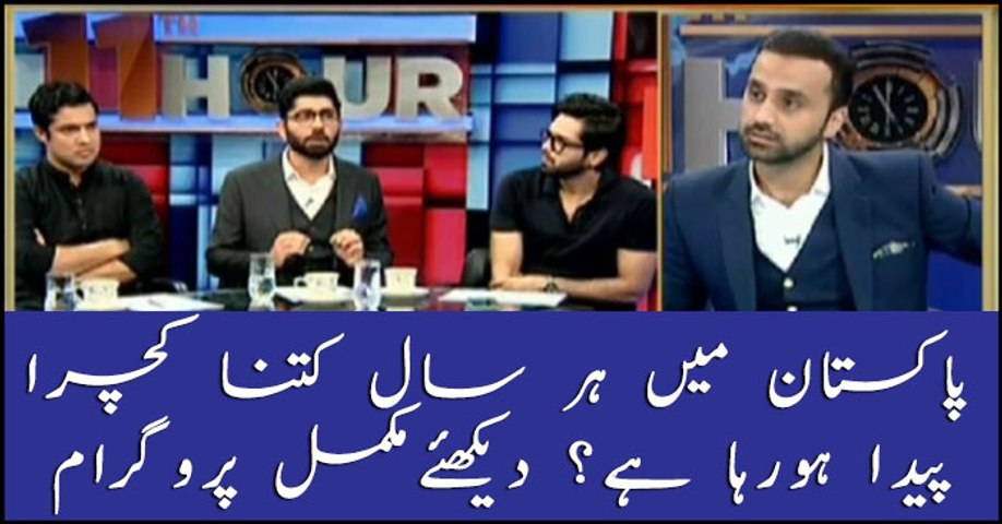 11th Hour Complete program | 19 August 2019 | Waseem Badami