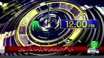 Bulletin 12pm 20 August 2019 Such tv