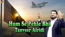 Hum Se Pehle Bhi - Tanveer Afridi -  Patriotic Song - Independence Day - Gaane Shaane