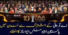 PAA awards held in London with the partnership of ARY network