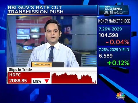 Will come out with some repo-linked retail products by September, says Pallav Mohapatra of Central Bank of India