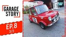 Garage Story | บุกรัง Dogtor Garage | 22 ส.ค. 62 (3/3)
