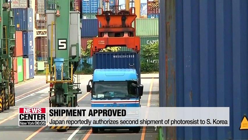 Gov't, industry say uncertainties remain despite Japan's 2nd shipment of  photoresist to S  Korea