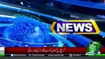 Bulletin 03pm 20 August 2019 Such tv