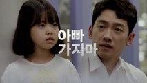 [welcome2life] EP11,Jung Ji-hoon, who says selfish things to Lim Ji-yeon 웰컴2라이프 20190820