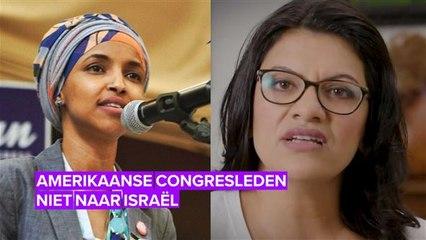 Amerikaanse congresleden mogen Israël niet in