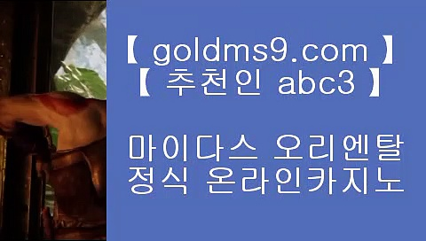 midas hotel and casino⇢✅카지노사이트- ( 【◈ goldms9.com ◈】 ) -ぞ강원랜드배팅방법す룰렛테이블わ강원랜드앵벌이の바카라사이트✅◈추천인 ABC3◈ ⇢midas hotel and casino