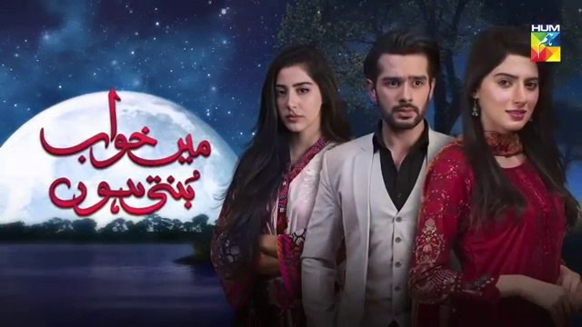 Main Khwab Bunti Hon Episode 30 HUM TV Drama 20 August 2019