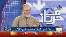Maqbuza Kashmir Ki Azaadi ka Raasta Kia Hai ?? Orya Maqbool Jaan