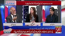 How Do You See The Decision Of Pakistan To Take Kashmir Issue In ICJ.. Haroon Rasheed Response