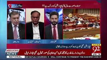 Ahsan Iqbal Responds On Opposition's Defeat In Senate