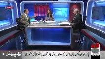 Pakistan Post Ko Kis Tarha Se Lift Kia Gaya Hai.. Rauf Klasra Telling
