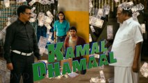 Kamal Dhamaal (2016) - X'clusive - Motion Poster - Action/Comedy Hindi Dubbed Movie