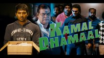 Kamal Dhamaal (2016) - X'clusive - Motion Poster 2 - Action/Comedy Hindi Dubbed Movie