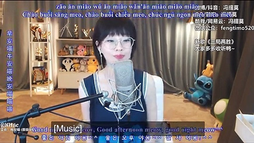 Goodnight (meomeo) - Feng timo cover