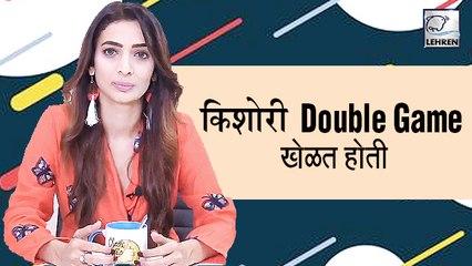 Bigg Boss Marathi 2: Kishori Used To Play Double Game With Me Says Heena