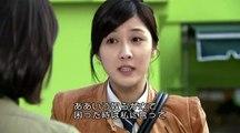【韓国ドラマ】 恋する国家情報局 第01話 (1/2)