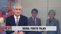 S. Korea, Japan to hold bilateral meeting in Beijing amid high tensions between two sides