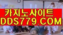 바카라라이브や생방송카지노やaab889. CΟMや룰렛사이트や우리바카라사이트
