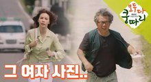[Everybody say kungdari] EP21 run to each other to exchange pictures ,모두 다 쿵따리 20190813