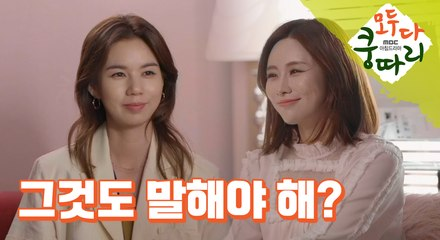 [Everybody say kungdari] EP26 I'll find the real culprit or the accomplice ,모두 다 쿵따리 20190820
